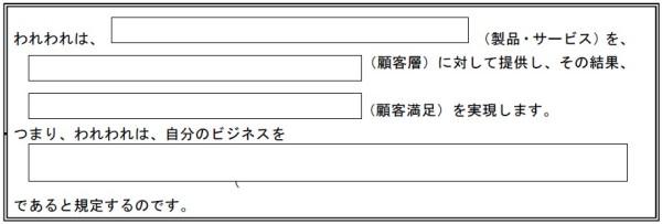 relaycolumn-150703-1