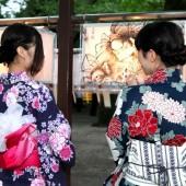 靖国神社 英霊を慰める みたま祭り