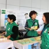 千代田区福祉まつり 60以上のブース
