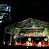 中秋の名月の下「日枝神社 中秋管弦祭」開催