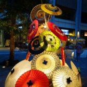 和傘を使ったイルミネーションイベント「 和ルミネーション」