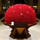 ロビー装花(帝国ホテル東京)