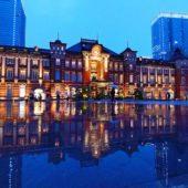 東京駅水景