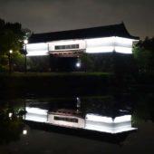 桜田門<ライトアップ>