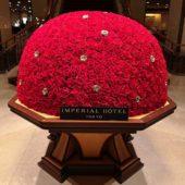 ロビー装花(帝国ホテル)