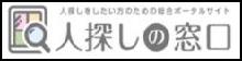 株式会社アシロ